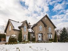 Maison à vendre à L'Île-Bizard/Sainte-Geneviève (Montréal), Montréal (Île), 3, Place des Cageux, 25941961 - Centris