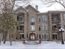 Condo for sale in Sainte-Foy/Sillery/Cap-Rouge (Québec), Capitale-Nationale, 3780, Rue  Gabrielle-Vallée, apt. 205, 27599441 - Centris