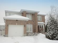 Maison à vendre à Auteuil (Laval), Laval, 3000, Rue de Pompéi, 14000750 - Centris