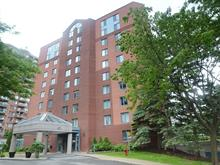 Condo / Apartment for rent in Saint-Laurent (Montréal), Montréal (Island), 755, Rue  Muir, apt. 202, 14522627 - Centris