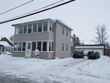 Duplex for sale in Marieville, Montérégie, 1180 - 1182, Rue  Bourdages, 15433088 - Centris
