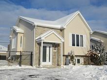 Maison à vendre à Saint-Amable, Montérégie, 633, Rue des Mésanges, 27810951 - Centris