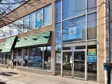 Commerce à vendre à Rosemont/La Petite-Patrie (Montréal), Montréal (Île), 2661, Rue  Masson, 9474551 - Centris