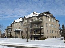 Condo for sale in Sainte-Thérèse, Laurentides, 261, Place  Harel, apt. 202, 13691592 - Centris