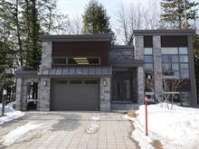 Maison à vendre à Blainville, Laurentides, 10, Rue de Boigne, 27629295 - Centris