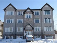 Condo for sale in La Plaine (Terrebonne), Lanaudière, 5340, Rue du Bocage, apt. 300, 24645838 - Centris