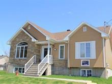 House for sale in Saint-Gilles, Chaudière-Appalaches, 304, Rue de Grenat, 12404942 - Centris