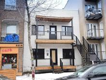 Duplex for sale in Rosemont/La Petite-Patrie (Montréal), Montréal (Island), 2212 - 2214, boulevard  Rosemont, 22770857 - Centris
