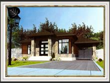Maison à vendre à Saint-Zotique, Montérégie, 161, 4e Avenue, 21451699 - Centris