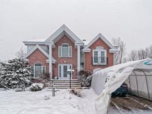 House for sale in La Prairie, Montérégie, 255, Rue des Hérons, 25515231 - Centris