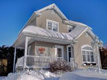 House for sale in Notre-Dame-des-Prairies, Lanaudière, 50, Avenue des Sorbiers, 23425091 - Centris