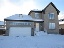 Maison à vendre à Vaudreuil-Dorion, Montérégie, 250, Rue du Torrent, 23038356 - Centris