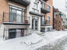 Condo à vendre à Rosemont/La Petite-Patrie (Montréal), Montréal (Île), 4860, 6e Avenue, app. 2, 25581431 - Centris