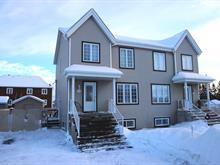 Duplex à vendre à Saint-Amable, Montérégie, 458 - 460, Rue  Ouellette, 17296818 - Centris