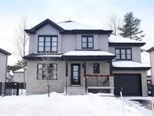 Maison à vendre à L'Assomption, Lanaudière, 3851, Rue  Magnan, 16179140 - Centris