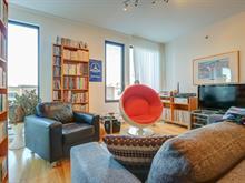 Condo à vendre à Rosemont/La Petite-Patrie (Montréal), Montréal (Île), 5661, Avenue  De Chateaubriand, app. 330, 11594906 - Centris
