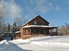House for sale in Saint-Faustin/Lac-Carré, Laurentides, 1760, Chemin du Lac-Sauvage, 19249189 - Centris