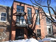 Maison à vendre à Rosemont/La Petite-Patrie (Montréal), Montréal (Île), 5349 - 5351, 2e Avenue, 10918573 - Centris