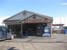 Business for sale in Saint-Jérôme, Laurentides, 800, Rue  Lamontagne, 13266593 - Centris