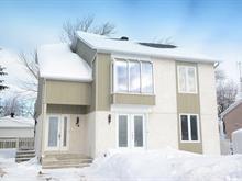 Duplex à vendre à Notre-Dame-des-Prairies, Lanaudière, 7 - 7A, Avenue  Normande, 14355156 - Centris