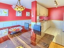 Condo for sale in Mercier/Hochelaga-Maisonneuve (Montréal), Montréal (Island), 2675, Avenue  Aird, apt. 102, 18378438 - Centris