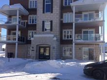 Condo for sale in Sainte-Rose (Laval), Laval, 1990, Rue des Grèbes, apt. 1, 27552900 - Centris