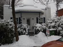 House for sale in Mercier/Hochelaga-Maisonneuve (Montréal), Montréal (Island), 570, Rue  Lyall, 18934768 - Centris