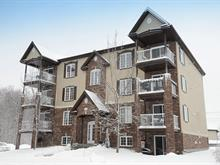 Condo for sale in Pincourt, Montérégie, 962, Rue de la Vallée, apt. 7, 20059649 - Centris