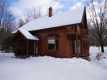 Maison à vendre à Shefford, Montérégie, 35, Chemin  Bell, 20150335 - Centris