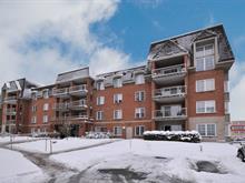 Condo à vendre à Saint-Laurent (Montréal), Montréal (Île), 3015, Avenue  Ernest-Hemingway, app. 107, 16197841 - Centris