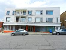 Condo for sale in Shawinigan, Mauricie, 2525, boulevard des Hêtres, apt. 1, 19344725 - Centris