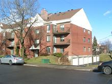 Condo for sale in Ahuntsic-Cartierville (Montréal), Montréal (Island), 1415, Rue de Louvain Est, apt. 3, 28076880 - Centris