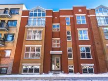 Condo à vendre à Le Plateau-Mont-Royal (Montréal), Montréal (Île), 320, Avenue  Laurier Est, app. 7, 21397370 - Centris