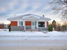 Maison à vendre à Saint-Alexis-des-Monts, Mauricie, 180, Rue  Richard, 21770107 - Centris