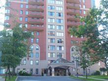 Condo à vendre à Saint-Laurent (Montréal), Montréal (Île), 795, Rue  Muir, app. 604, 23167636 - Centris