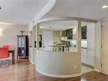 Condo for sale in Ville-Marie (Montréal), Montréal (Island), 500, Rue de la Montagne, apt. 507, 15737738 - Centris