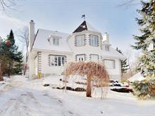 House for sale in Sainte-Julie, Montérégie, 7, Avenue du Mont-Saint-Bruno, 17706495 - Centris