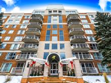 Condo for sale in Anjou (Montréal), Montréal (Island), 6901, boulevard des Roseraies, apt. 401, 11349484 - Centris