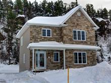 Maison à vendre à Les Chutes-de-la-Chaudière-Ouest (Lévis), Chaudière-Appalaches, 1652, Rue du Layon, 9178698 - Centris
