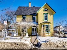 Bâtisse commerciale à vendre à Aylmer (Gatineau), Outaouais, 36Z, Rue  Court, 19754216 - Centris