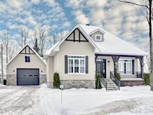 Maison à vendre à Saint-Charles-Borromée, Lanaudière, 33, Rue  Jean-Marc-Brouillette, 25663180 - Centris