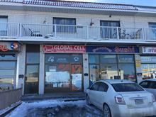 Commercial building for sale in Saint-Léonard (Montréal), Montréal (Island), 7462 - 7468, boulevard  Langelier, 13618017 - Centris