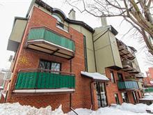 Condo for sale in Verdun/Île-des-Soeurs (Montréal), Montréal (Island), 380, Rue  Caisse, apt. 101, 12389870 - Centris