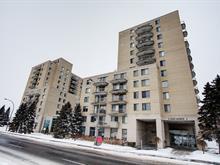 Condo for sale in Saint-Laurent (Montréal), Montréal (Island), 11111, boulevard  Cavendish, apt. 205, 27695213 - Centris