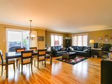Condo for sale in Rosemont/La Petite-Patrie (Montréal), Montréal (Island), 6500, 44e Avenue, apt. 306, 12866879 - Centris