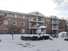 Condo à vendre à Sainte-Foy/Sillery/Cap-Rouge (Québec), Capitale-Nationale, 2786, Chemin des Quatre-Bourgeois, app. 201, 26874788 - Centris