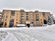 Condo à vendre à Verdun/Île-des-Soeurs (Montréal), Montréal (Île), 777, Rue  De La Noue, app. 401, 15002420 - Centris