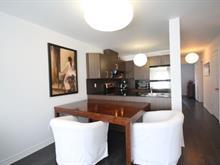 Condo / Appartement à louer à Le Sud-Ouest (Montréal), Montréal (Île), 325, Rue  Bourgeoys, app. 3, 28555100 - Centris