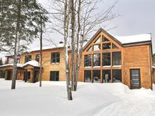 Maison à vendre à Saint-Louis-de-Blandford, Centre-du-Québec, 4, Rue des Mélèzes, 15537366 - Centris