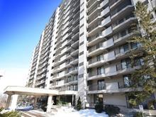 Condo for sale in Côte-des-Neiges/Notre-Dame-de-Grâce (Montréal), Montréal (Island), 6111, Avenue du Boisé, apt. 9L, 26202766 - Centris